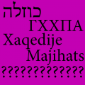 Xaqedije sounds Enochian almost.